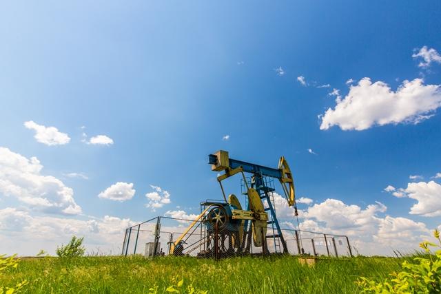 Fracking application rejected in Derby
